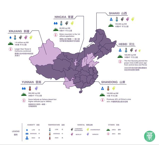 A map of China's wine regions from the Asian Wine Review