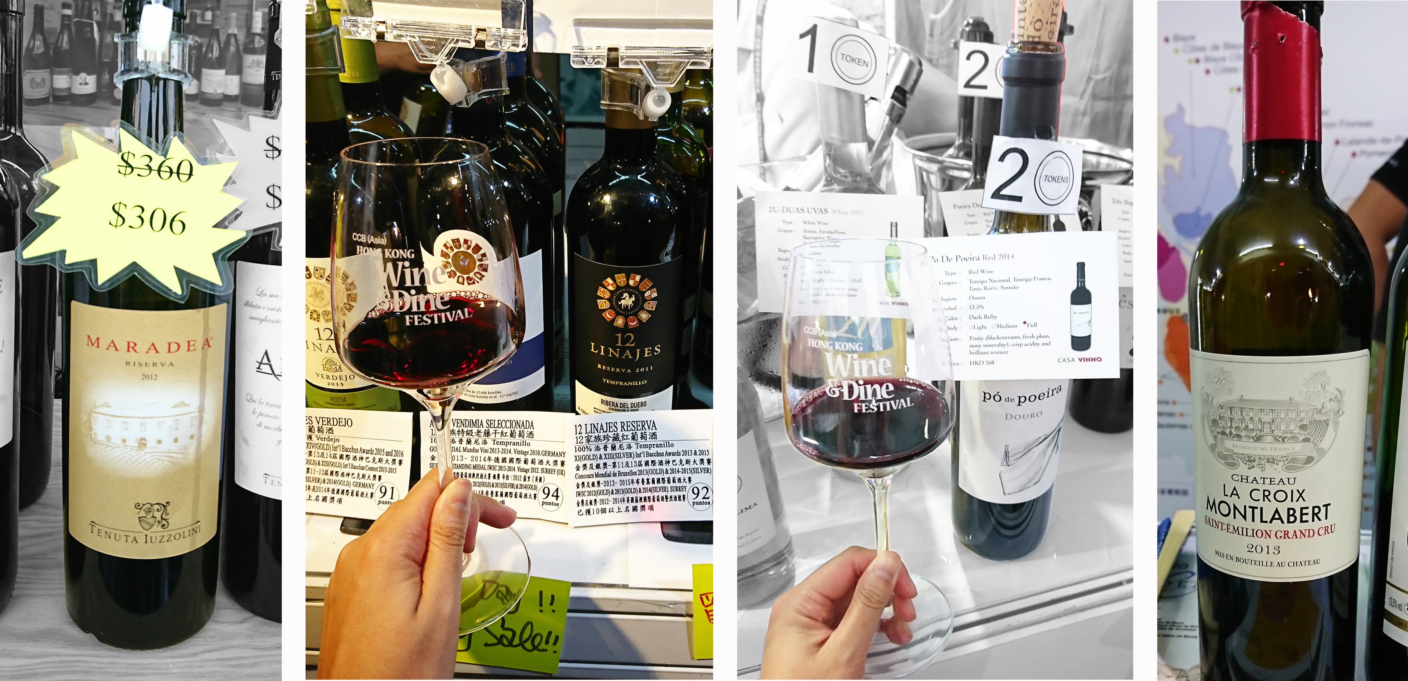 Wines at Hong Kong 2017 Wine & Dine Festival